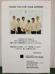 AYUMO 公式ブログ/1周年記念おめでとうございます!! 画像1