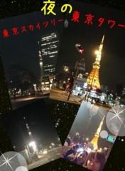 AYUMO 公式ブログ/夜の東京 画像1