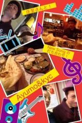AYUMO 公式ブログ/Ayumo&kyc 画像1