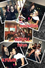 AYUMO 公式ブログ/ハロウィンパーティーで 画像2