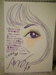 AYUMO 公式ブログ/お月見メイクアップ 画像1