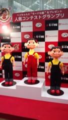 AYUMO 公式ブログ/千葉テレビは明日 画像1