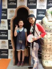 AYUMO 公式ブログ/子供の日 画像1