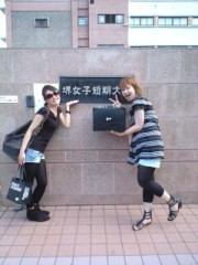 AYUMO 公式ブログ/堺女子短期大学 画像2