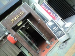 AYUMO 公式ブログ/おはようございます! 画像2