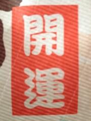 AYUMO 公式ブログ/Beauty Bar まであと少し! 画像3