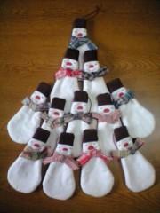 AYUMO 公式ブログ/クリスマスに近い 画像1
