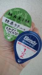 AYUMO 公式ブログ/カフェ気分に 画像2