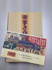 AYUMO 公式ブログ/AYUMO感激☆*:.。. o(≧▽≦)o .。.:*☆ 画像1