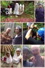 AYUMO 公式ブログ/山梨県の撮影は無事に! 画像1