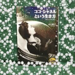 AYUMO プライベート画像 (no title)