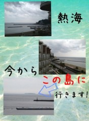 AYUMO 公式ブログ/プロモーションビデオ! 画像1
