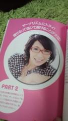 AYUMO 公式ブログ/くわばたりえさん 画像2