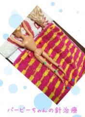 AYUMO 公式ブログ/バービーちゃんに針治療U+2048 画像1