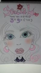 AYUMO 公式ブログ/めざましテレビ占いより 画像2