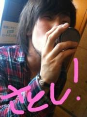 AYUMO 公式ブログ/ライブが決まりました(^O^)/ 画像2