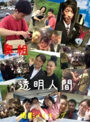 AYUMO 公式ブログ/あとちょっと! 画像1