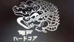 AYUMO 公式ブログ/新木場Rockfestival 画像3