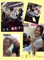 AYUMO 公式ブログ/撮影中です〜*\(^o^)/* 画像1