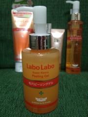 AYUMO 公式ブログ/LaboLabo 画像2