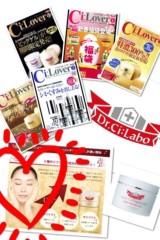 AYUMO 公式ブログ/ドクターシーラボ化粧品撮影 画像1