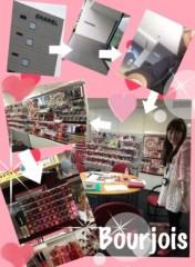 AYUMO 公式ブログ/Bourjois化粧品会社に突撃隊! 画像2