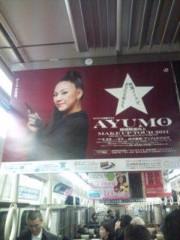 AYUMO 公式ブログ/開運ツアー東京METRO 画像2