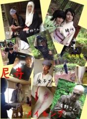 AYUMO 公式ブログ/山梨県の撮影は無事に! 画像2