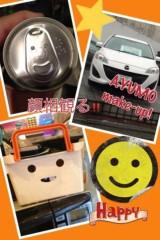 AYUMO 公式ブログ/お顔には! 画像1