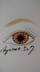 AYUMO 公式ブログ/メイベリンから new コスメ!! 画像1