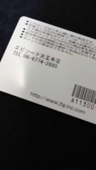 AYUMO 公式ブログ/大阪やで〜 画像3
