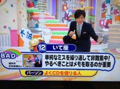 AYUMO 公式ブログ/名古屋でドクターシーラボさんのイベント 画像1
