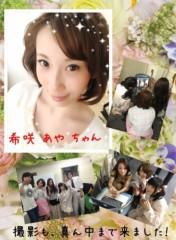 AYUMO 公式ブログ/フィルム撮影35mm(^^) 画像1