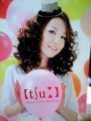 AYUMO 公式ブログ/枚方市TSU美容室 画像2