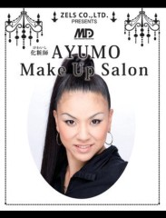 AYUMO 公式ブログ/AYUMOサロンのポスター 画像1