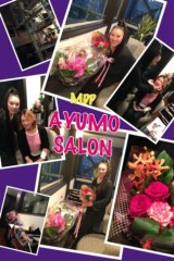AYUMO 公式ブログ/AYUMO SALON 画像1
