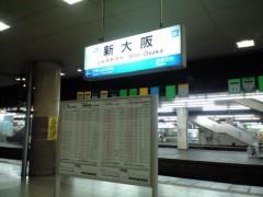 AYUMO 公式ブログ/着きました 画像1