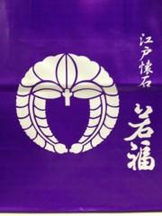 AYUMO 公式ブログ/亀戸天神に行って来ました! 画像2