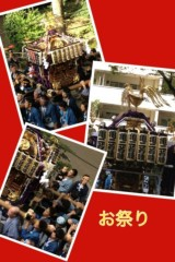 AYUMO 公式ブログ/お祭りやっで! 画像1