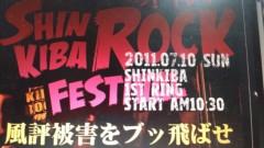 AYUMO 公式ブログ/新木場Rockfestival 画像1