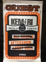 AYUMO 公式ブログ/KEMURIのライブ! 画像2