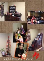 AYUMO 公式ブログ/AYUMOブログギャラリー 画像1