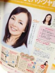 AYUMO 公式ブログ/Dr.シーラボのビューティーツアー 画像3