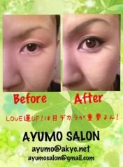 AYUMO 公式ブログ/三越前の日本橋三井ホールで 画像1
