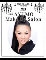 AYUMO 公式ブログ/眉カットしませんか! 画像2