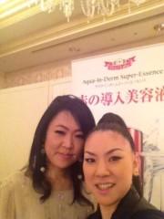 AYUMO 公式ブログ/Dr.シーラボさんのツアーイベント 画像2