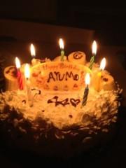 AYUMO 公式ブログ/誕生日会 画像2