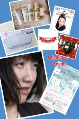 AYUMO 公式ブログ/オードリーヘップバーンという生き方 画像1