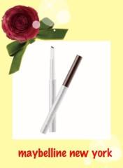 AYUMO 公式ブログ/AYUMO make-up! 画像2