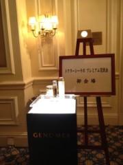 AYUMO 公式ブログ/Dr.シーラボさんのツアーイベント 画像3